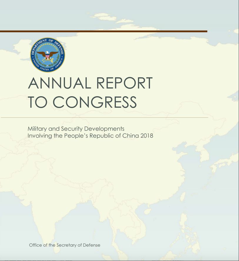 The U.S. Department of Defense released its annual report on Chinese military developments in August.